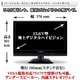 ClairVue 16型地上デジタルハイビジョン液晶テレビ  テレビ CL-160DB エコポイント対象】 【26V未満】 - 縮小画像3