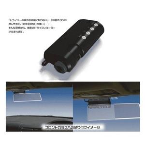 コンパクトドライブレコーダー Silver-i(シルバーアイ) SDR-1000 【万が一の交通事故などを記録】