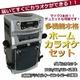 創和 SOWA DVD&ダブルカセットカラオケシステム DVC-W501 dvc-w501 写真1