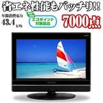 MOTION 16V型ハイビジョン液晶テレビ DT-1601K【エコポイント対象】