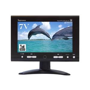 2電源対応で家と車の両方で使える!ゾックス 7インチ液晶ワンセグテレビ DS-TV70I301BK ブラック  - 拡大画像