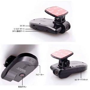 CAMOS(カモス) 1chドライブレコーダー DR-100G 【12V~24V】 GPSつき 不意なアクシデントを映像と音声で保存!