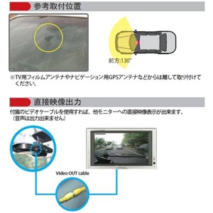 CAMOS(カモス) 1chドライブレコーダー DR-100 【12V~24V】 不意なアクシデントを映像と音声で保存!