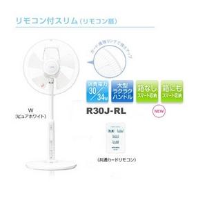 MITSUBISHI 三菱 扇風機 リモコン付リビング扇 R30J-RL-W カラー:W ピュアホワイト