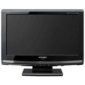 三菱 MITSUBISHI 19V型 地上・BS・110度CSデジタルハイビジョン液晶テレビ REAL LCD-19MX40 - 拡大画像