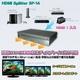 これ一台でHDMI機器からHDMI対応モニターなどへ1入力4出力サポート MotionTech HDMI Splitter 1×4 SP14  - 縮小画像3