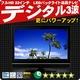 digi MOTION 22V型 LED液晶テレビ DT-2203XK 地上・BS・110度CS デジタル フルハイビジョン 写真1