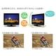 digi MOTION 22V型 LED液晶テレビ DT-2203XK 地上・BS・110度CS デジタル フルハイビジョン 写真4