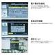 digi MOTION 22V型 LED液晶テレビ DT-2203XK 地上・BS・110度CS デジタル フルハイビジョン 写真5