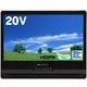 液晶テレビ 地デジ 激安 20V型 地上デジタル対応 ハイビジョン液晶テレビ digiMOTION MDTV-20K100 写真1