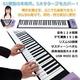 LaLaモーション ロールアップピアノ(61鍵盤) MT-RP100 【ACアダプター サスティンペダル付】 - 縮小画像2