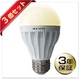 ZIVA LED電球 ガラスカバーシリーズ (電球色) KDS-FLDA4L-01-3P メーカー3年保証付 【3個セット】