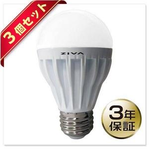 ZIVA LED電球 ガラスカバーシリーズ (昼白色) KDS-FLDA4L-01-3P メーカー3年保証付 【3個セット】 - 拡大画像