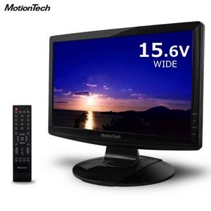 液晶モニター リモコン スピーカー AV端子 LEDバックライト 搭載 15.6インチ 液晶ディスプレイ MotionTech PCモニター MT-M156K01 - 拡大画像