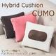 ハイブリッドクッション CUMO マッサージ機能がついたおしゃれなクッション ピンク - 縮小画像1