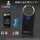 忘れ物警告システム Cobra Tag (コブラタグ) スマートフォン対応ワイヤレスセキュリティ BT225 - 縮小画像2