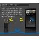 忘れ物警告システム Cobra Tag (コブラタグ) スマートフォン対応ワイヤレスセキュリティ BT225 - 縮小画像4