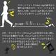 忘れ物警告システム Cobra Tag (コブラタグ) スマートフォン対応ワイヤレスセキュリティ BT225 - 縮小画像5