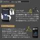忘れ物警告システム Cobra Tag (コブラタグ) スマートフォン対応ワイヤレスセキュリティ BT225 - 縮小画像6