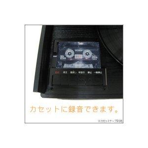 SOWA(創和) 3スピードレコードプレーヤー TP-A10