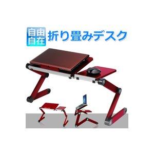 SunRuck(サンルック) ノートパソコン用 折りたたみテーブル SR-T5 - 拡大画像