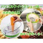 DOSHISHA(ドウシシャ) パワフルスクイーズジューサー 専用レシピBOOK付 DPJ-1106