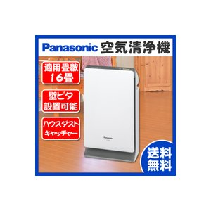 Panasonic(パナソニック) 空気清浄機 F-PDH35-W ホワイト - 拡大画像