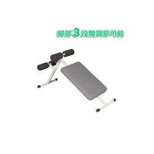 コーポ シットアップベンチリーダー CP450 【腹筋マシーン/腹筋運動】 - 拡大画像