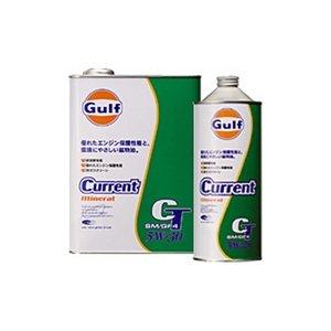 Gulf(ガルフ) エンジンオイルGulf  Current CT 5W-30 4L - 拡大画像