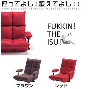 ATEX(アテックス) 腹筋座椅子 AX-HC151(RD) レッド - 拡大画像