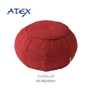 ATEX (アテックス) ルルド バランスツール AX-HSL162(MR) ミックスレッド - 拡大画像