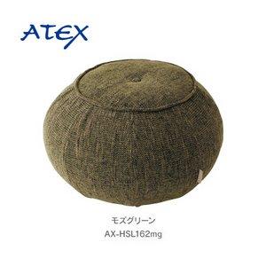 ATEX (アテックス) ルルド バランスツール AX-HSL162(MG) モスグリーン - 拡大画像