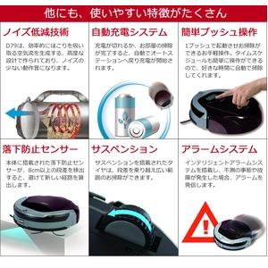 d79 ロボット掃除機 ハンディ掃除機 二つの機能を持ち合わせた3Dクリーニングロボット掃除機