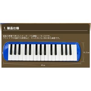 カラフル32鍵盤ハーモニカ MELODY PIANO P3001-32K  パープル