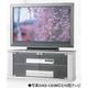 インテリアテレビラック AS-1200MD  写真3