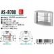 インテリアテレビラック(テレビ台) AS-B700 23〜26V型まで対応 写真2