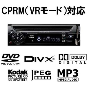 Jericho(ジェリコ) DivX・12V・24V対応 車載用DVDプレーヤー J-173F 1DINインサイズ 【FMトランスミッター搭載SDカード/USBスロット搭載】
