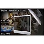 液晶壁掛け金具 壁面固定式モニターアーム lcd106 10V〜24V型液晶テレビ対応 VESA規格対応