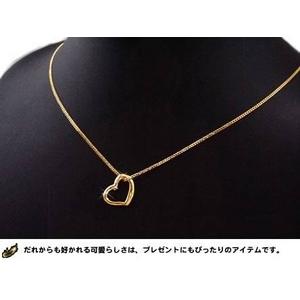 純金ペンダントトップ 【オープンハート】 24K ゴールドペンダントトップ