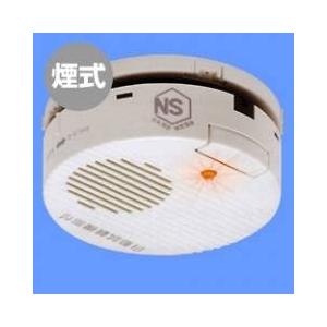 火災報知器 【お年寄りにも優しいつくり】日本フェンオール 煙雷(えんらい)煙感知タイプ 音声式 SF12S