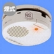 火災報知器 【お年寄りにも優しいつくり】日本フェンオール 煙雷(えんらい)煙感知タイプ 音声式 SF12S 写真1