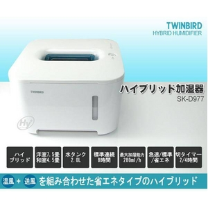TWINBIRD(ツインバード) ハイブリッド加湿器 SK-D977W 花粉対策に