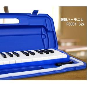 カラフル32鍵盤ハーモニカ MELODY PI...の紹介画像3