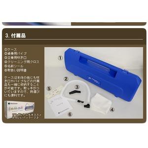 カラフル32鍵盤ハーモニカ MELODY PIANO P3001-32K ブルー