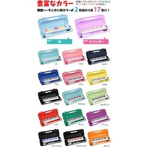 カラフル32鍵盤ハーモニカ♪ MELODY PIANO 【P3001-32K】 ♪ ピアニカ ♪ ピンク