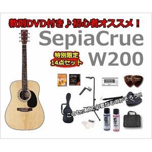 アコギ初心者セット 【ウエスタンタイプ】SepiaCrue 初心者でも安心!アコースティックギター入門14点セット BK - 拡大画像