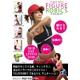 チョン・ダヨン FIGURE ROBICS フィギュアロビクス DVD4枚セット 写真3