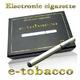 電子タバコ e-tobacco スペシャルフルセット【カートリッジ50個・専用ケース他】