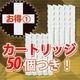 電子タバコ e-tobacco スペシャルフルセット【カートリッジ50個・専用ケース他】 写真4