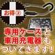 電子タバコ e-tobacco スペシャルフルセット【カートリッジ50個・専用ケース他】 写真5